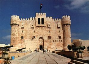 Alexandria - fort