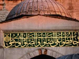 Calligraphy Blue Mosque forecourt