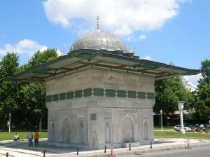 Tophane Fountain